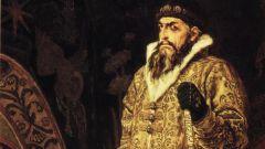 Загадки русской истории. Библиотека Ивана Грозного