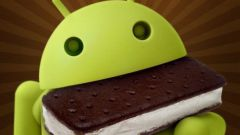 How to upgrade Android Market