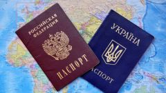 How to obtain Russian citizenship Ukrainians