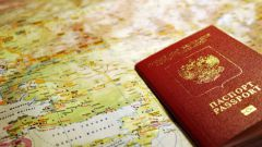 How to know whether the passport