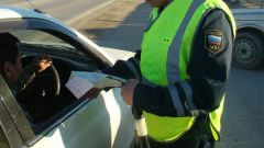 How to find out outstanding fines traffic police