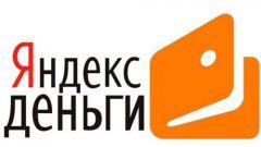 Что такое «Яндекс.Деньги» и как пополнить Яндекс кошелек?