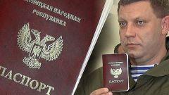 Как и где поменять паспорт в 45 лет в России