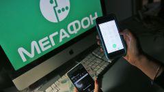 Как заблокировать СИМ-карту Мегафон