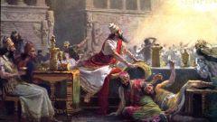 Что означает выражение «Валтасаров пир»