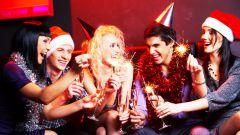 Как весело встретить Новый 2017 год