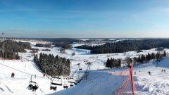 Где покататься на горных лыжах в Подмосковье
