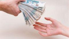 Как при покупке недвижимости получить деньги от государства