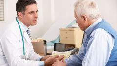 Аневризма - серьезное заболевание аорты