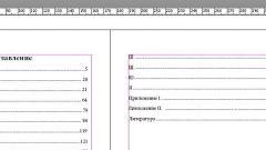 Как сделать отточие для содержания в ИнДизайне (InDesign)