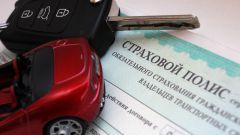 ОСАГО: страховые выплаты уменьшатся