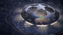 Расписание четвертьфиналов Лиги Чемпионов УЕФА 2015 - 2016
