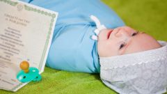 Первые документы новорождённого