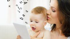 Как развивается речь ребенка до полугода