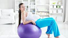 Школа фитбола для беременных