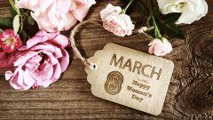 Что дарить женщинам на 8 марта