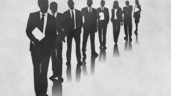 О важности правильной социальной оценки работников
