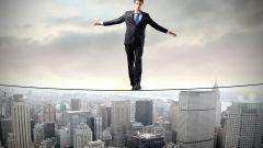 Важность риска в обретении богатства