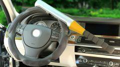 Средства защиты авто от угона