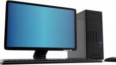 Предпродажная подготовка персонального компьютера