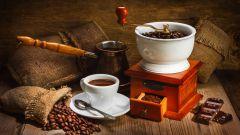 Стоит ли употреблять кофе