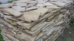 Природные каменные строительные материалы