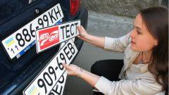 Как рассчитать нумерологическое число номера автомобиля