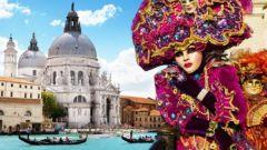 О прекрасная Венеция!