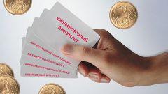Виды графиков погашений кредита для юридических лиц