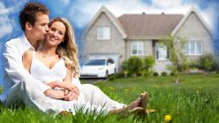 Что требуется для получения ипотеки