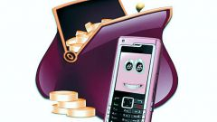 Как экономить на оплате сотового телефона