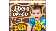 Libero ZooCollection: яркие дизайны в каждой упаковке!