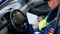 Как узнать штрафы ГИБДД по номеру машины бесплатно