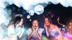 Как очистить свою голову от неприятных мыслей о прошлом