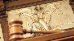 Предмет общей теории права