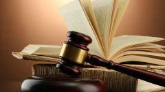 Функции общей теории права