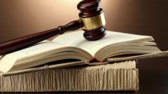 Понятие общей теории права