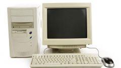 Как использовать старый компьютер дома