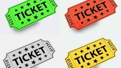 Как предотвратить кражу электронного билета