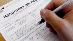 Как получить налоговый вычет на образовательные услуги