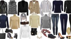 Как составить полный базовый гардероб