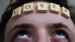 6 причин неудач в жизни