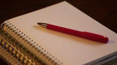 Как подписать тетрадь по математике, русскому языку