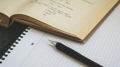 Сколько экзаменов будут сдавать 9-ые классы в 2017 году
