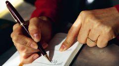 Как составить максимально краткий и понятный список дел