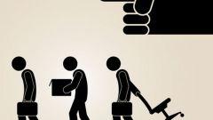 Как подготовить себя к увольнению