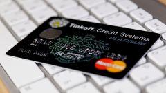 Кредитная карта Tinkoff Platinum: преимущества и недостатки