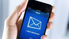 Как заблокировать СМС сообщения