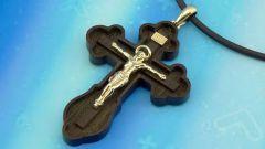 Что делать, если потерял крестик