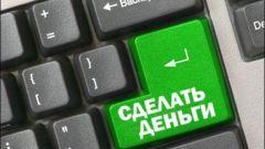 Как найти подработку в интернете
